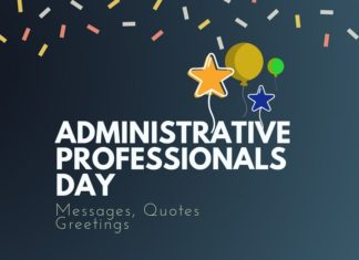 Administrative Professionals Day Best Messages