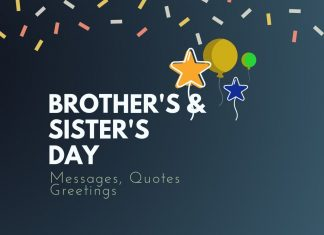 Brothers and Sisters Day Messages