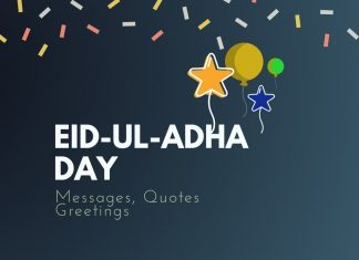 Eid al-Adha Messages