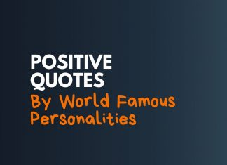 Positive Quotes by Famous Peoples